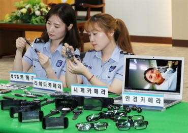 Gov't Seizes 2,254 Smuggled Hidden Cameras: Customs Service