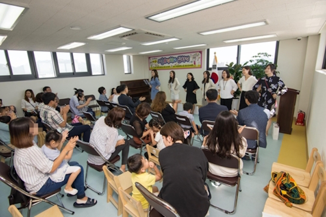 Seoul's first special-needs preschool for blind children opened its doors on September 1. (Image: Yonhap)
