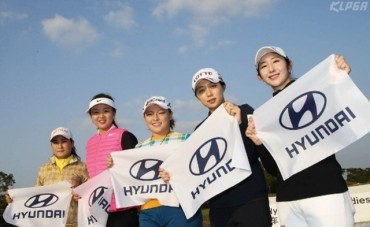 Hyundai to Cease Sponsorship of Chinese Golf Event