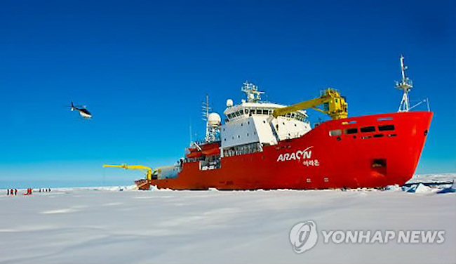 South Korea's Icebreaker Returning From 70-day Arctic Mission