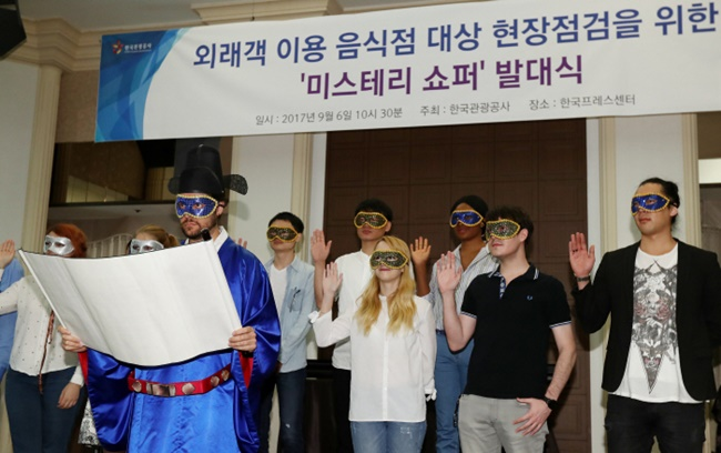The Korea Tourism Organization announced its decision to deploy mystery shoppers to restaurants at the Korea Press Center on Wednesday as tourism data has revealed over half of foreign visitors to South Korea typically enjoy culinary tourism during their stay. (Image: Yonhap)