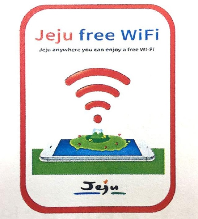 Visitors to Jeju Island this past summer have been setting the blogosphere alight with high praise for the high speed Wi-Fi freely available on buses. (Image: Yonhap)