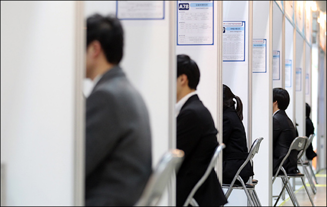 The chance to submit one's resume and have an informal sit-down with company representatives was a golden opportunity for the jobseekers, who if successful would bypass the preliminary round of the job application procedure. (Image: Yonhap)