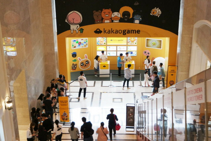 Kakao's Game Unit Plans to Go Public Next Year