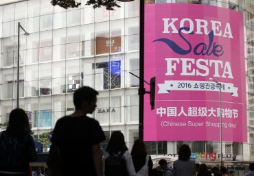 S. Korea to Kick Off Nationwide Shopping Festival Next Week
