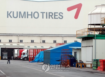Kumho Tire Submits Self-Rescue Plan to Creditors