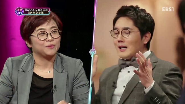 EBS's gender-themed panel show 'Candid Men and Women' discussed the actual meaning of the widely used phrase in an episode airing earlier this year, during which most interviewees agreed that the question could be taken as being an invitation to sexual intercourse. (Image: Youtube)