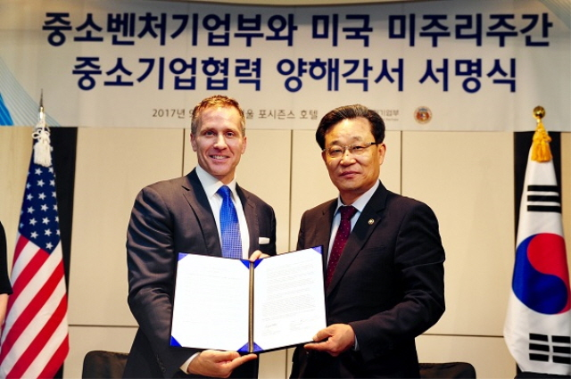 S. Korea, Missouri Sign MOU on SMEs Promotion