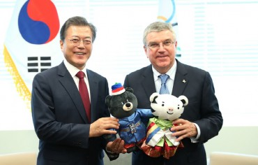 Security Remains 'Top Priority' for PyeongChang 2018 amid French Boycott Talks