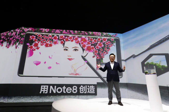 Koh Dong-jin, Samsung's mobile business chief, speaks during a launch event for its Galaxy Note 8 smartphone in Beijing on Sept. 13, 2017. (image: Samsung Electronics)