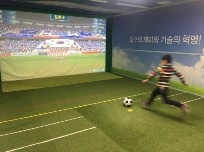 The initiative, a collaborative effort between the Ministry of Culture, Sports and Tourism and the Korea Sports Promotion Foundation, seeks to utilize the emerging technology of virtual reality as a platform for sports and exercise activities. (Image: ETRI)