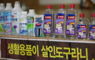 Ex-SK Chem Chief, 33 Others Indicted over Humidifier Sterilizer Scandal