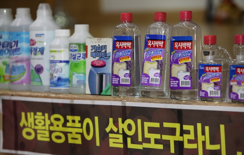 The probe came after a 2011 scandal involving toxic humidifier disinfectants sold by Oxy Reckitt Benckiser rattled South Korea, leaving more than 100 people dead from lung problems. (image: Asian Citizen's Center for Environment and Health)
