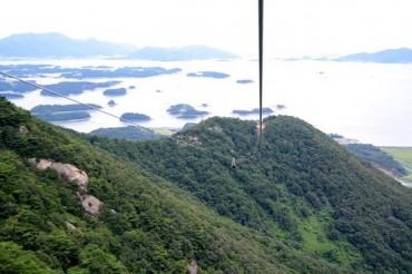 Asia's Longest Zip Wire Opens at Gumo Mountain