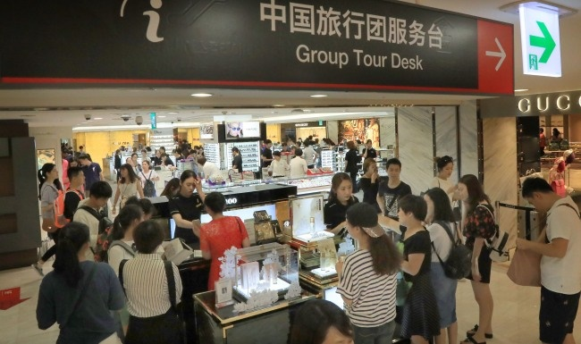 South Korean Duty-Free Store to Close Down Business Amid THAAD Row