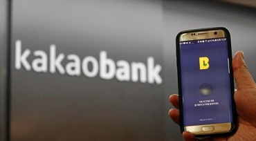 Kakao Bank Implements 500 Billion Won Capital Hike