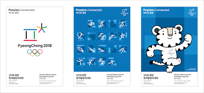 South Korean organizers for the 2018 PyeongChang Winter Games on Tuesday unveiled the official promotional posters for the Olympics and Paralympics (Image: Yonhap)