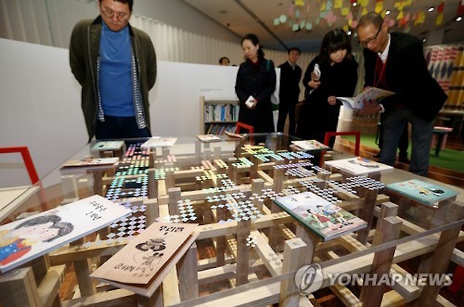 The Ministry of Education said Saturday it will gradually remove foreign words from elementary school textbooks to help young pupils better acquire the Korean language. (Image: Yonhap)