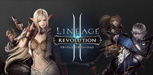 South Korean RPG 'Lineage 2: Revolution' Preorders Exceed 1