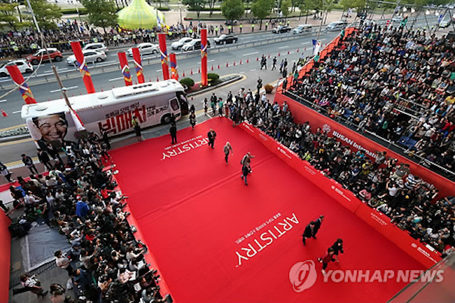 An annual event held at the famous Haeundae Beach in Busan, it is regarded as one of the most important film festivals in Asia. (Image: Yonhap)