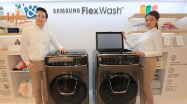 Samsung Tops U.S. Home Appliances Market for Sixth Consecutive Quarter