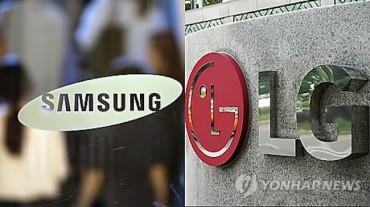 Samsung, LG in Bottom Tier for Eco-Friendly Performance according to Greenpeace