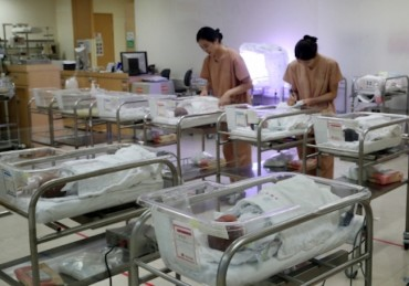 South Korea, Japan to Jointly Tackle Low Birthrate