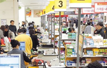 Large Retailers Post Sales Growth During Long Chuseok Holiday