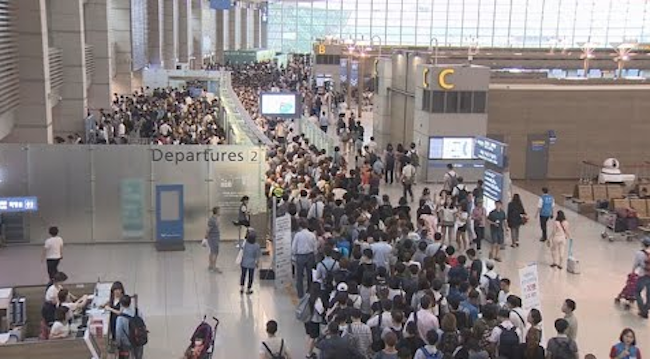 "When asked to comment, a Korean Airlines spokesperson said, ""Earlier today, the TSA issued [Korean Airlines] an official document postponing our passengers from having to undergo security interviews and other enhanced security measures until February 20."" (Image: Yonhap)"