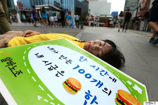 The Moon Jae-in administration will have to spend over 7.3 trillion won (US$6.4 billion) in the 2018-2020 period to subsidize the raising of the country's minimum wage to 10,000 won ($8.8) per hour, a report said Wednesday. (Image: Yonhap)