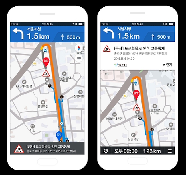 South Korean internet companies Naver and Kakao are planning to release English versions of their map apps in anticipation of the increased influx of foreign tourists for the upcoming 2018 PyeongChang Winter Olympics. (Image: Yonhap)