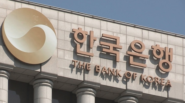 Bank of Korea Data Shows Companies' Sales and Operating Profit Margins Rose in 2016