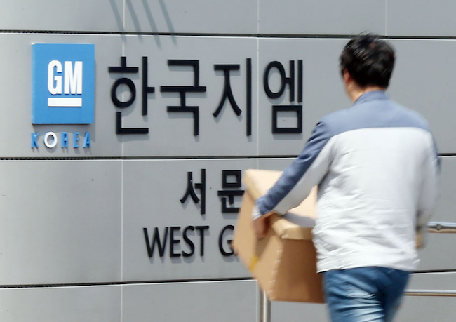The Harbour Report delivered a stinging indictment of South Korea's other foreign subsidiary, ranking GM Korea's Gunsan Plant 130th, though the automaker's Bupyeong and Changwon locations fared relatively well, placing 33rd and 41st, respectively. (Image: Yonhap)