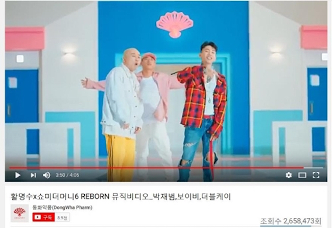 According to Oricom, the production company behind 'Reborn', the video has amassed over 10 million views from YouTube, Facebook, and other video platforms online. (Image: Yonhap)