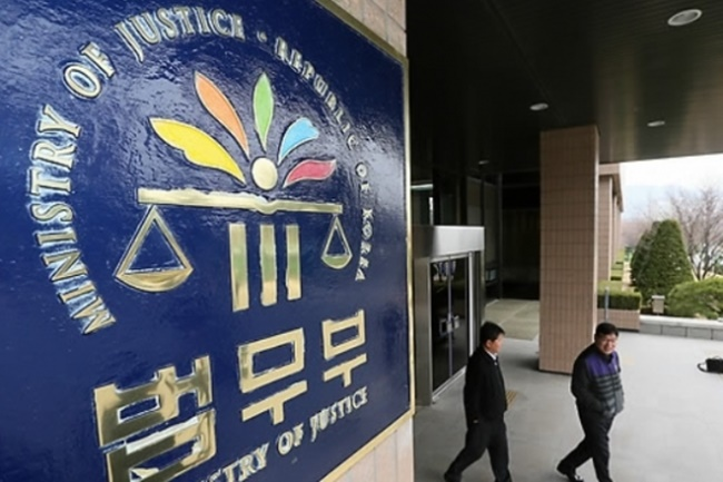 The Ministry of Justice said on Tuesday that a U.S. citizen, identified only by her surname Seo, filed a request for arbitration through investor-state dispute settlement (ISDS) early last month over the South Korean government's decision to expropriate the land she had invested in. (Image: Yonhap)