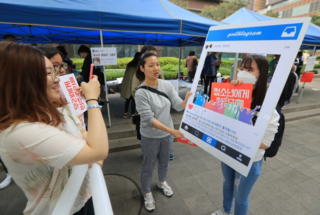 The newly-launched Busan unit of the youth rights group committed to reforming youth laws announced on Friday that its official opening ceremony is scheduled to take place in front of Busan City Hall on Sunday. (Image: Yonhap)