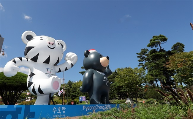 KTO to Issue Online PyeongChang 2018 Guide