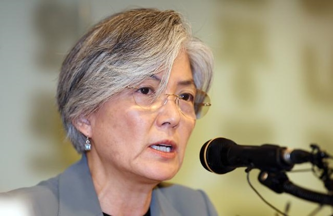 Foreign Minister Kang Kyung-wha said that her ministry will work hard to encourage China and Russia to use their leverage on the North in bringing it out to the negotiating table. (Image: Yonhap)