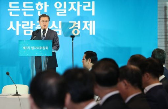 """First, (the government) will work to create new jobs in areas related to public safety, security and social welfare,"" the president said in a meeting of the Presidential Committee on Job Creation in Seoul. (Image: Yonhap)"