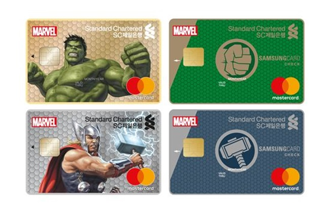 Standard Chartered Bank Korea to Release Marvel Check Cards