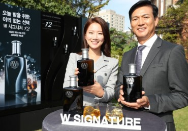 Diageo Korea Launches New Low-Alcohol Whisky amid Change in Drinking Culture