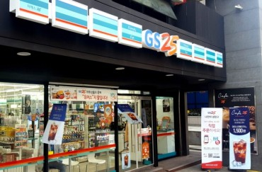 GS25 Wins Regional Retailers' Award for Marketing