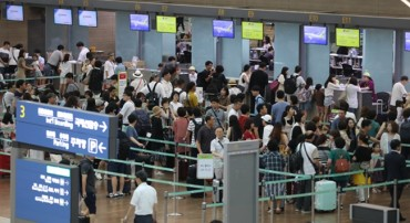 Gap Widens Between Number of Korean and Japanese Tourists