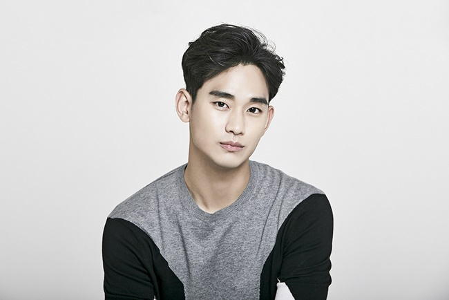 Entertainment Industry Wears A Sad Face As Kim Soo-hyun Plans to Enter the Military This Month.