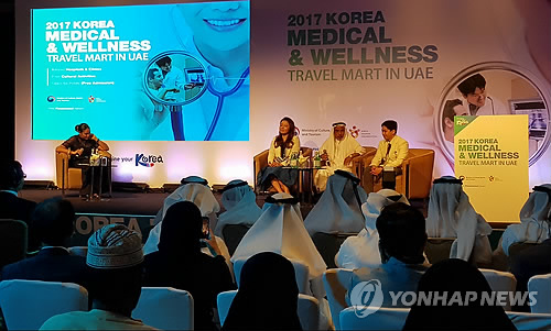 South Korean medical professionals speak at a gathering in Dubai, arranged by the Korean Tourism Organization on Sept. 22-23, 2017, to promote medical tourism to the country. (image: Korean Tourism Organization )