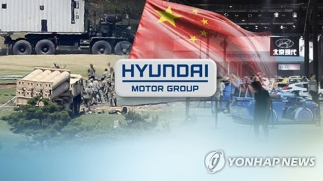 From January to September, Hyundai Motor Co. and its affiliate Kia Motors Corp. sold a combined 702,017 vehicles, down from 1.2 million units from a year earlier, according to the companies' sales data. (Image: Yonhap)