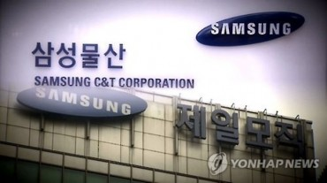 Court Backs Merger of Two Samsung Units