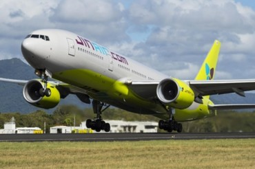 Jin Air to Temporarily Run Flights to Johor Baharu Early Next Year
