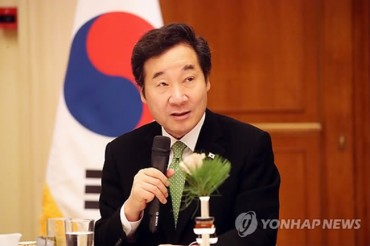 PM Says PyeongChang Olympics Will Be a Success Despite Tensions with N. Korea