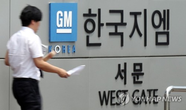 At the audit, GM Korea President and Chief Executive Kaher Kazem repeatedly said he will do his best to put the Korean unit's business back on track without dismissing the decade-long rumors. (Image: Yonhap)